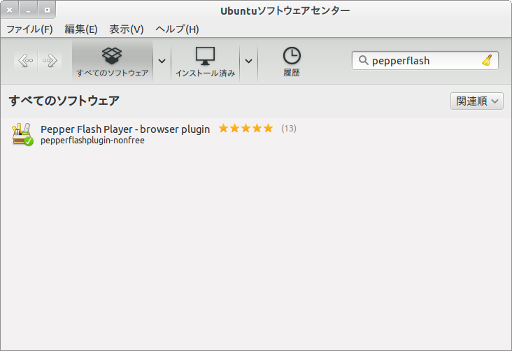 ubuntu14.04LTSのchromiumでFlashを使う